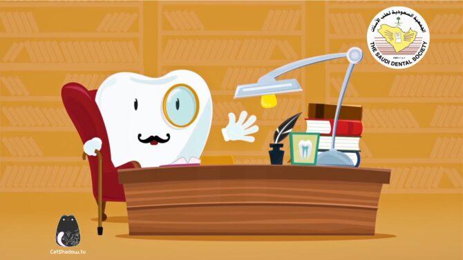 Health Teeth Video for Children