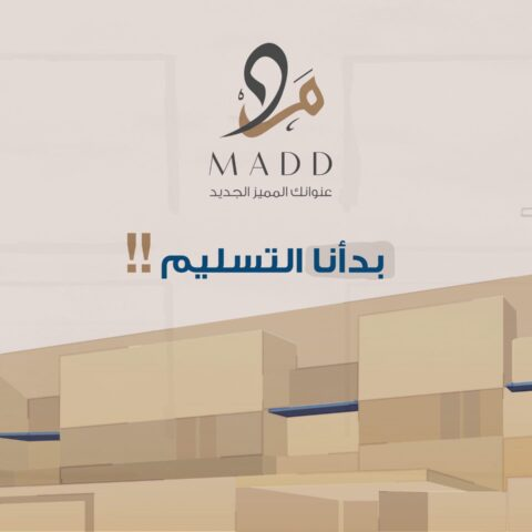Madd Housing Project Promotional Video